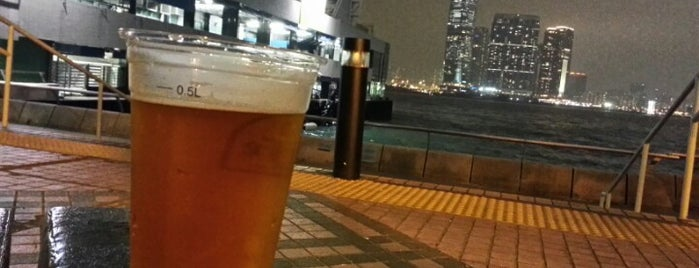The Beer Bay is one of Hong Kong.