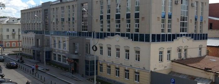Утка по-пекински is one of Yury : понравившиеся места.