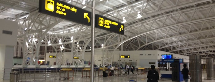 Chennai International Airport (MAA) is one of Airports (around the world).