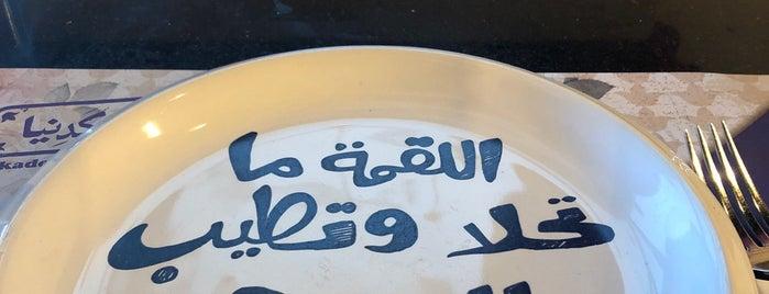 Azkadenya is one of Riyadh New.