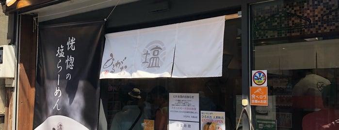 ひるがお 大岡山店 is one of Tempat yang Disukai 西院.