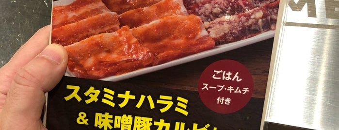 Yakiniku Like is one of Locais curtidos por 西院.