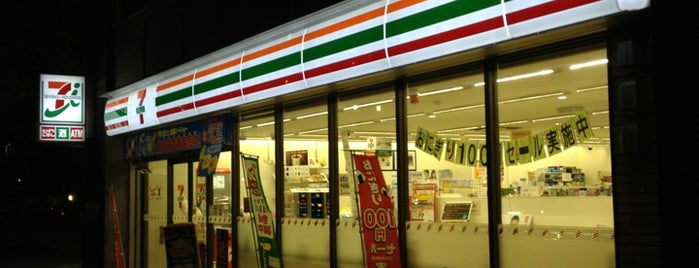 7-Eleven is one of Lugares favoritos de Nils.