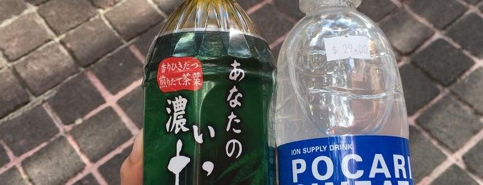 Tienda Yamamoto 山本食料品店 is one of สถานที่ที่ Alberto ถูกใจ.