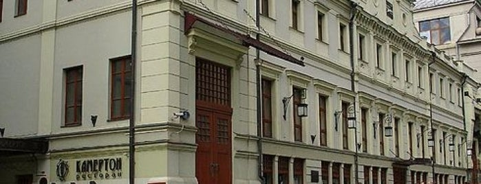 Moscow Art Theatre is one of Lieux qui ont plu à Dmitry.