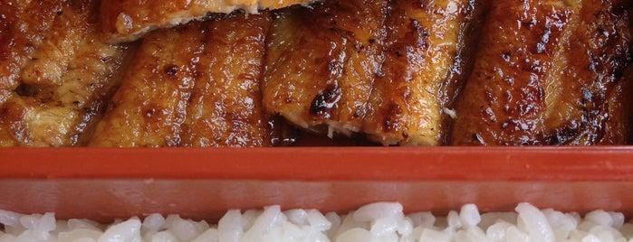 Yoshizuka Unagiya is one of 行って食べてみたいんですが、何か?.