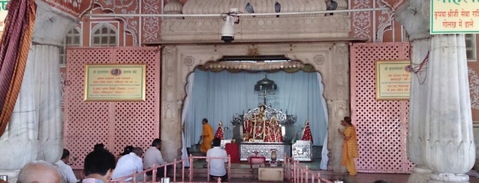 Shri Govind Dev Ji Temple is one of Jaipur.