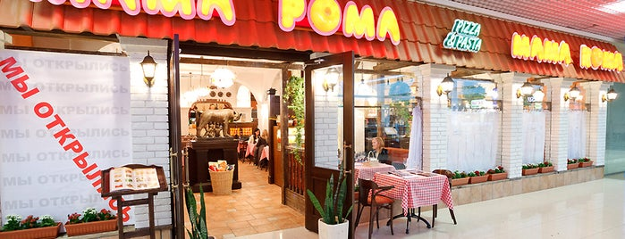 Mama Roma is one of Mama Roma restaurants.