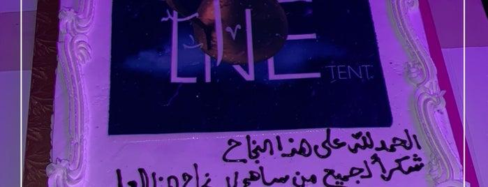Sky Line - Ramadan Tent iftar الخيمة الرمضانية is one of Riyadh 🇸🇦.