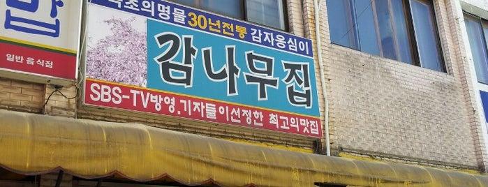 감나무집감자옹심이 is one of EunKyu 님이 저장한 장소.