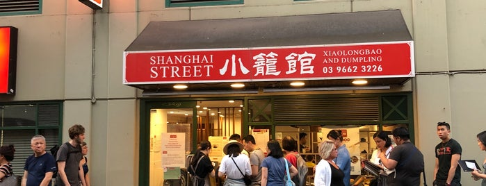 Shanghai Street 小街小笼馆 is one of Nickさんのお気に入りスポット.