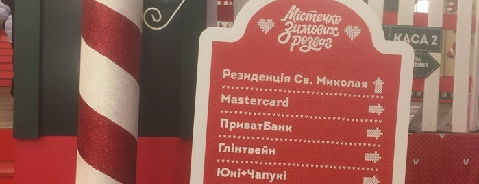 Spicy Nospicy is one of Kyiv all.