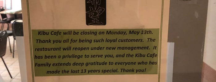 Kibu Cafe is one of Best Places to Eat at Purdue.