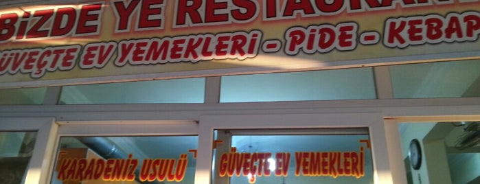 Bizde Ye restaurant is one of Ömer : понравившиеся места.