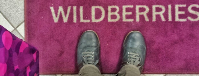 Пункт самовывоза Wildberries is one of สถานที่ที่ Тимур ถูกใจ.