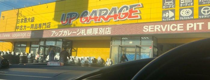 アップガレージ 札幌厚別店 is one of Tempat yang Disukai 重田.