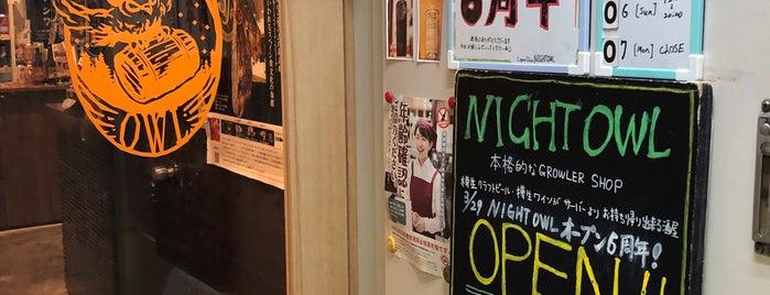 Liquor Shop NIGHT OWL is one of japan.