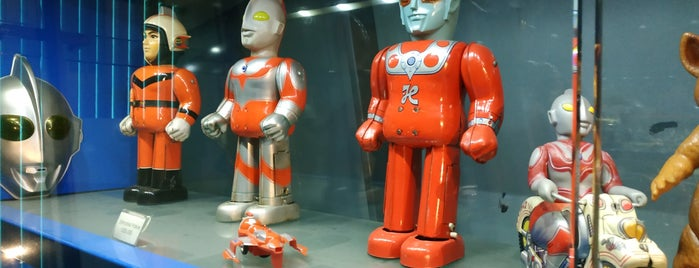 MINT Museum of Toys is one of Singapore.