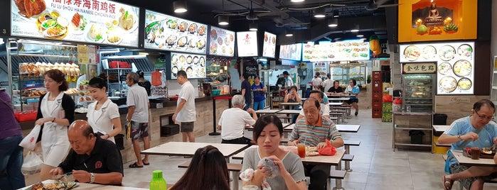 Choh Dee Place is one of Tempat yang Disimpan Ian.