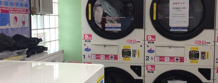Minamisakura Coin Laundry & Dryer is one of Posti salvati di Jacob.