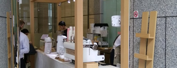 One Shot Coffee is one of To try in Singapore.