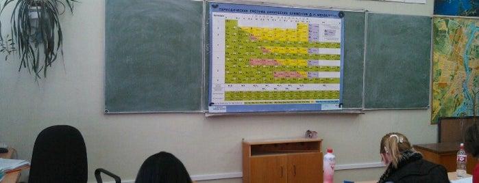 гуманитарно-экономический колледж is one of Orte, die ИЗБА gefallen.
