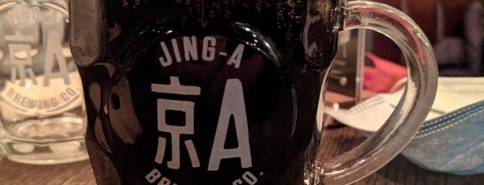 Jing-A (京A) Brewpub Xingfucun is one of BEIJING FOOD.
