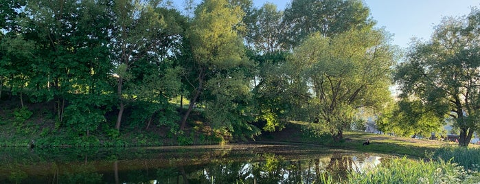 Kūdrų parkas is one of Vilnius.