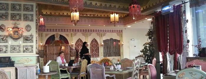 Shakespeare and Co. شكسبير أند كو is one of Abu Dhabi & Dubai, United Arab emirates.
