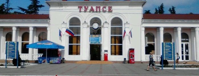 Ж/Д станция Туапсе is one of Lugares favoritos de Natalya.
