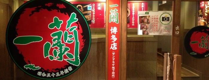 Ichiran is one of Fukuoka.
