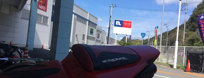 ナフコ 広島ベイサイド店 is one of ZN : понравившиеся места.