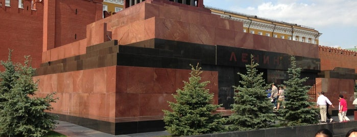 Lenin's Mausoleum is one of Moscow map.