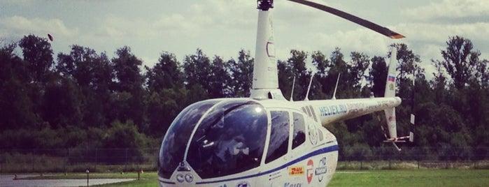 Вертолетный центр «Хели-Драйв» is one of Lieux qui ont plu à Sasha.
