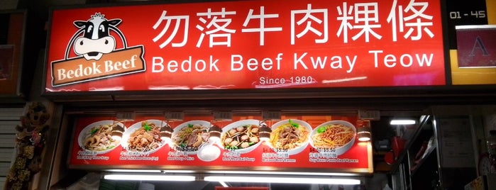 Changi Beef Kway Teow Noodle is one of Good Food Places: Hawker Food (Part I)!.