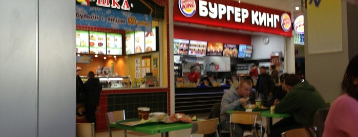Burger King is one of Подольск.