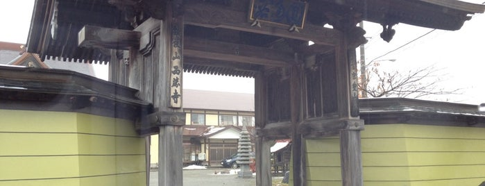 西勝寺 is one of INAWASHIRO.
