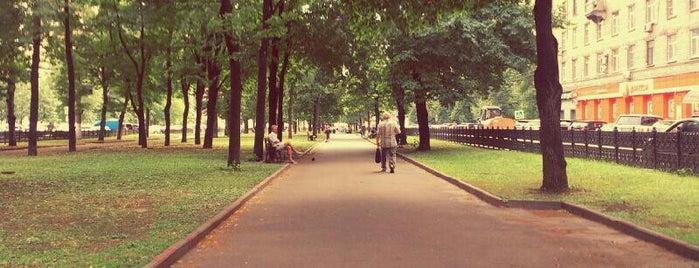 Сквер на Автозаводской is one of Lugares favoritos de Sasha.