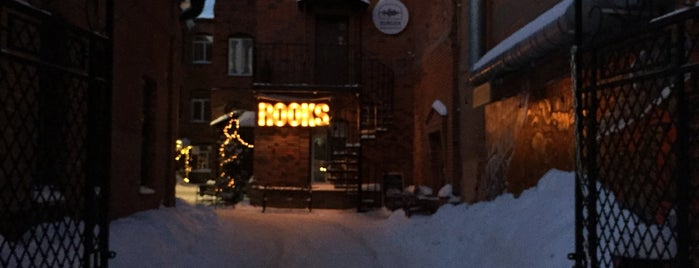 The Rooks, Shop&Pub Craft Beer is one of Novosibirsk.