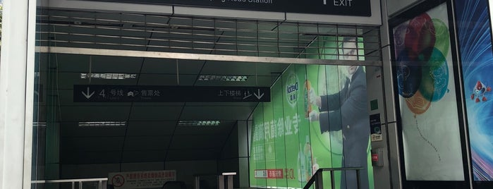 Linping Road Metro Station is one of Metro Shanghai.