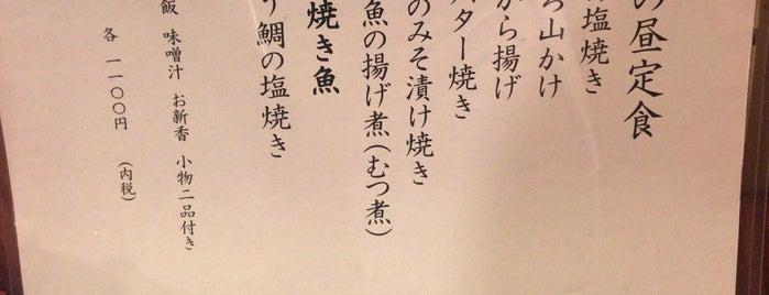 割烹 杉よし is one of Hide: сохраненные места.