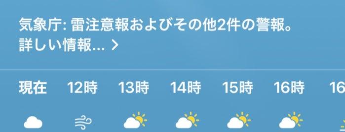 Hakodate is one of Japan 🇯🇵.