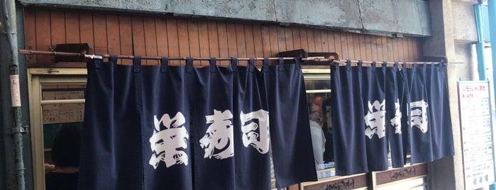 Sakaezushi is one of Tokyo Eats.
