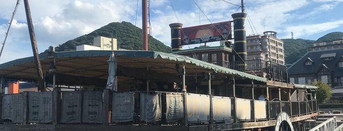 海賊船 ファンキータイガーカリビアン is one of 広島 呉 岩国 北九州 福岡.