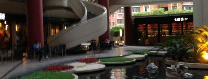 The Portman Ritz-Carlton, Shanghai is one of Adventures in Shanghai.