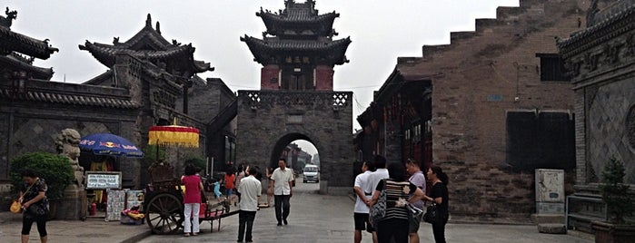 Pingyao Ancient City is one of PingYao.