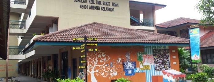 Sekolah Kebangsaan Taman Bukit Indah is one of Rahmat'ın Beğendiği Mekanlar.