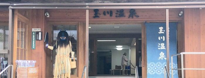 玉川温泉 is one of 高井 님이 좋아한 장소.