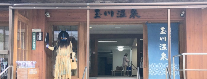玉川温泉 is one of Posti che sono piaciuti a 高井.