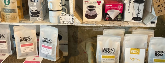 Artisan Coffee is one of Speciality Coffee Shops Part 3 (London).